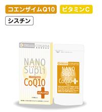 ナノサプリ シクロカプセル化 CoQ10シスチンプラス