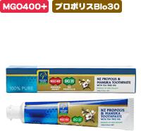 マヌカヘルス プロポリス&マヌカハニーMGO400+ with ティーツリーオイル歯みがき