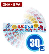 DHA・EPAサプリメント エビデンス
