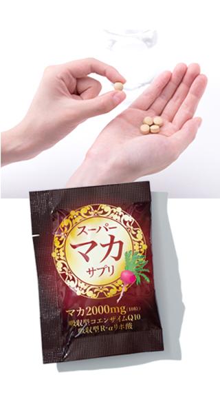 「マカ」「コエンザイムQ10」「R-αリポ酸」を高配合したサプリメントです。