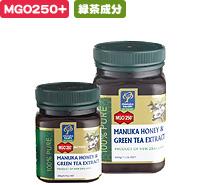 マヌカハニーMGO250+ 緑茶抽出成分配合