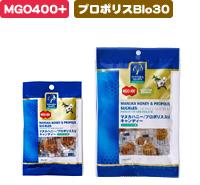 マヌカヘルス プロポリス&マヌカハニーMGO400+ キャンディー