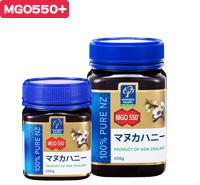 マヌカヘルス マヌカハニーMGO550+