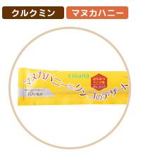 【ネコポス便対応】マヌカハニーとリンゴのデザート 個包装(お試しにどうぞ!)